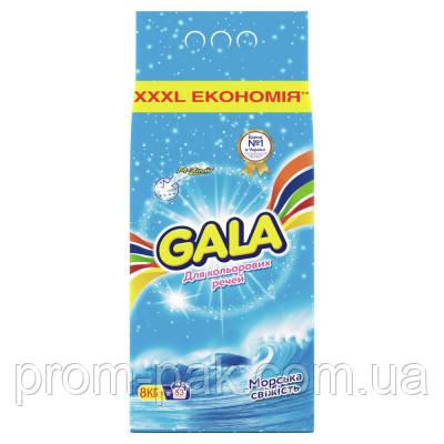 Gala стиральный порошок автомат 8кг Французкий аромат, фото 2