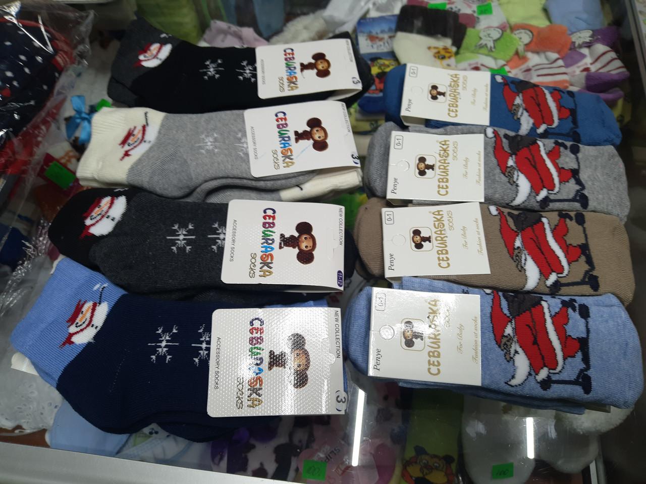 Носки детские Новогодние махра Турция от 0 до 7 лет