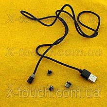 Магнітний USB кабель 2,5 А з заглушкою Lightining, Type-C, Micro USB, чорний