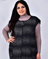 Жилет большого размера из пальтовой ткани Таня р. 52-60, фото 1