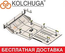 Защита двигателя Hyundai H350 (с 2014--) Кольчуга