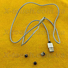 Магнітний USB кабель 2,5 А з заглушкою Type-C, сіро-чорний