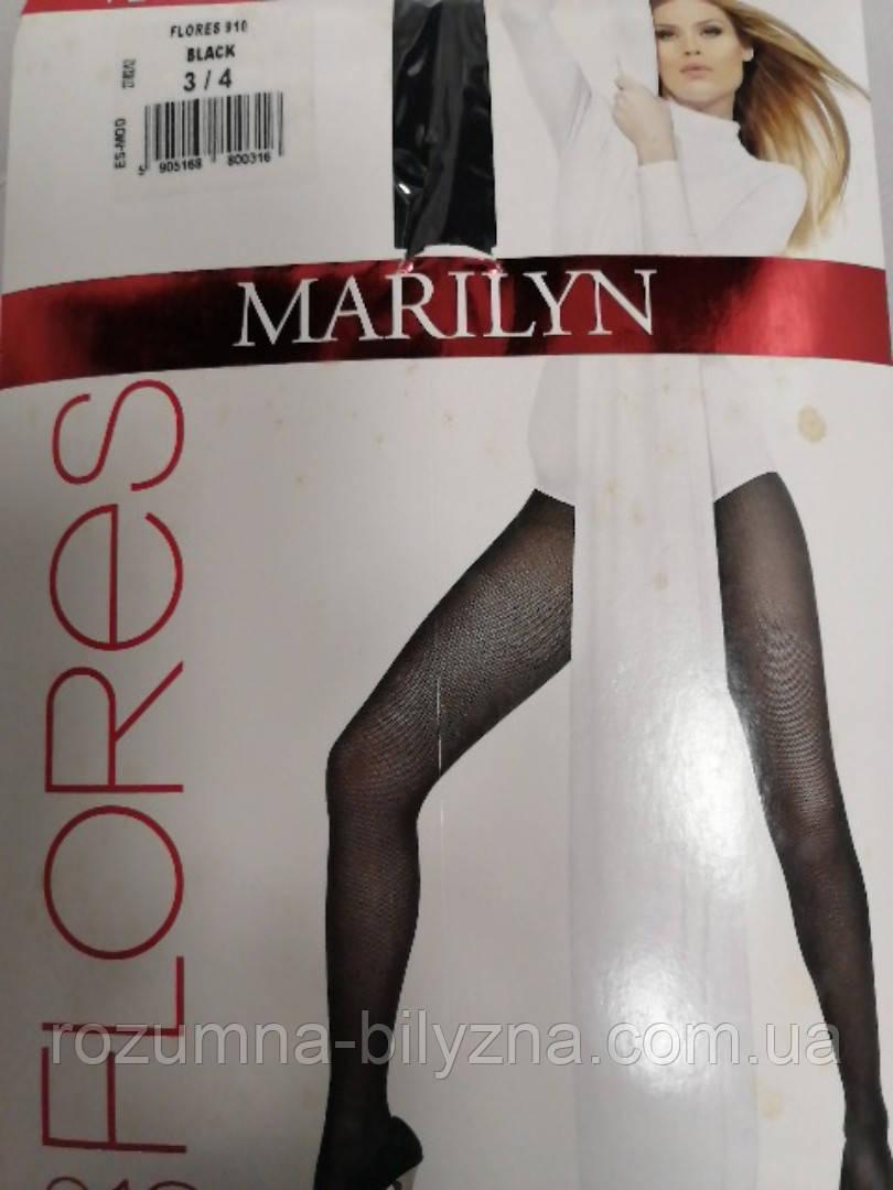 Колготи жіночі 20ден Marilyn
