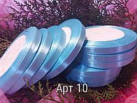 Ленты  атлас голубой 6 мм 23 м