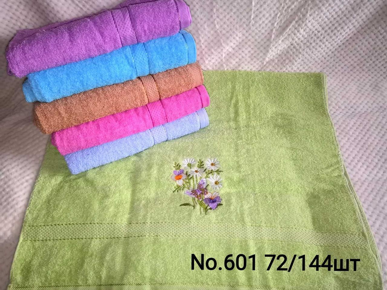Полотенце банное махровые Р.р 70*140