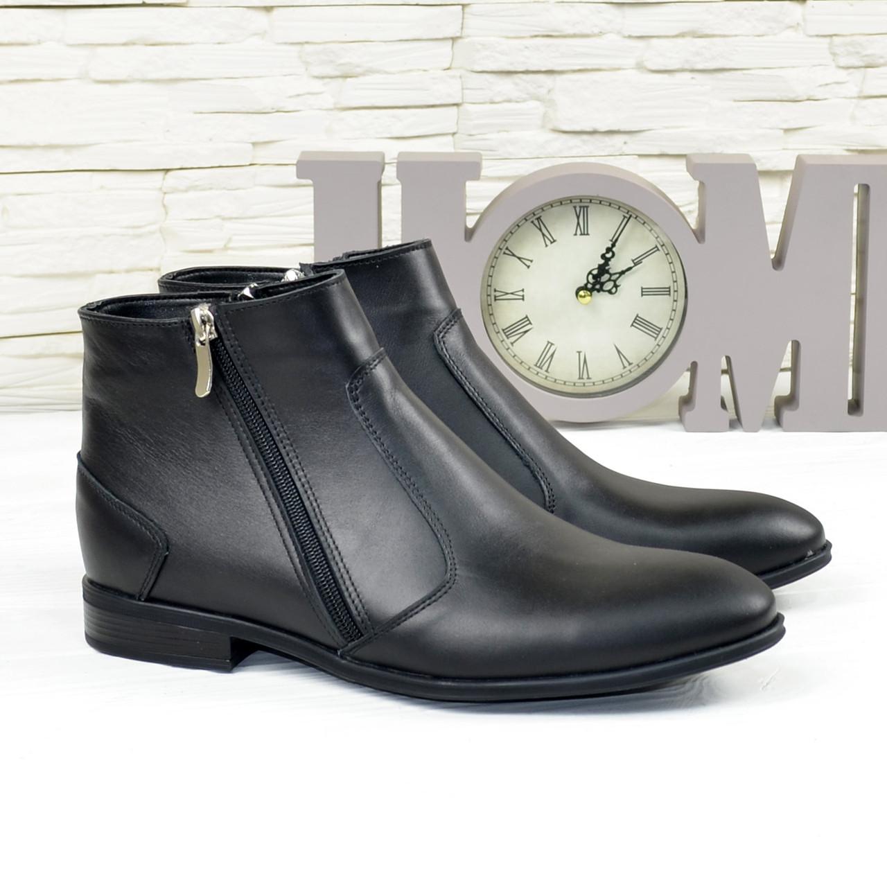 Мужские классические кожаные ботинки