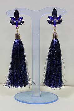 Красивые серьги кисточки синие с люрексом с синим камнем 11 см