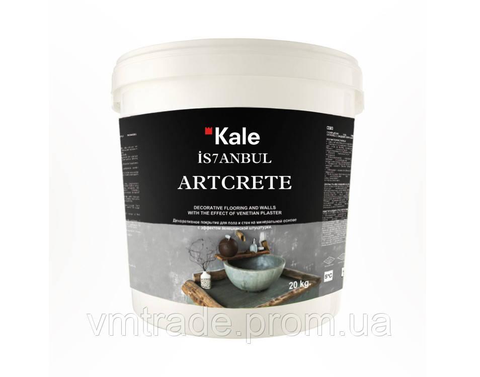 Штукатурка декоративная микроцемент Kale Artcrete, 20кг