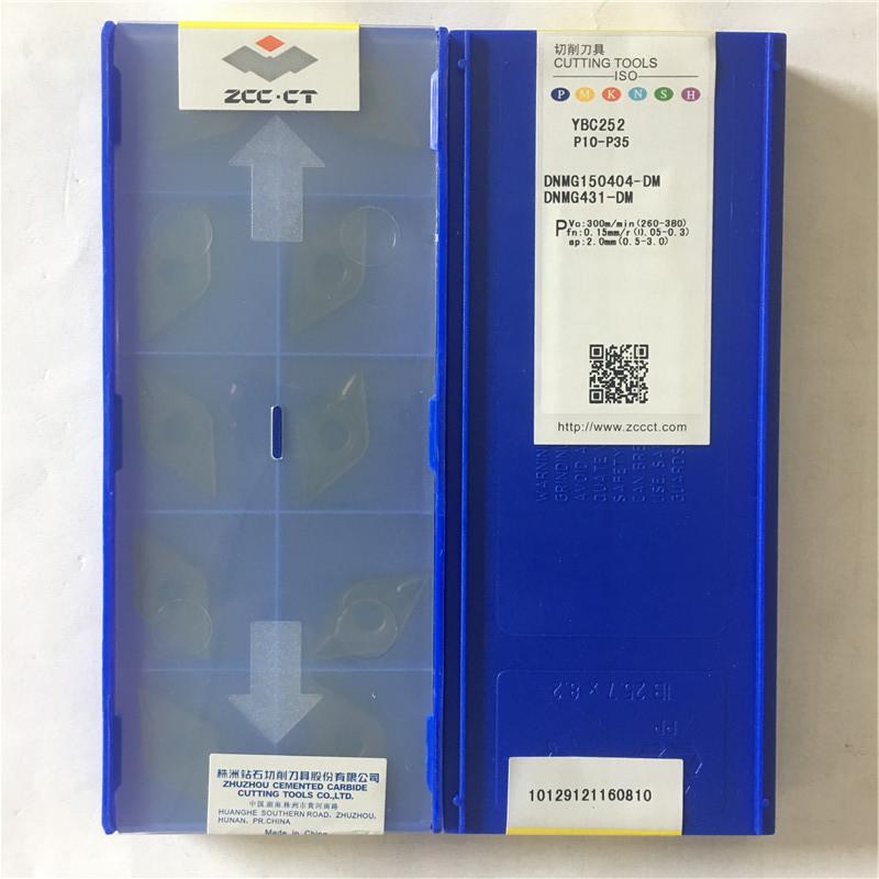 DNMG150404-PM YBC252 Твердосплавная пластина для токарного резца