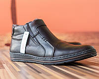Обирай якісне! Зимові черевики від польського виробника