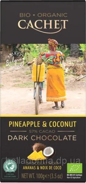 Бельгийский шоколад чёрный органически Cachet Pineapple & Coconut 100 г