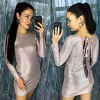 Платье люрексовое с завязками на спине