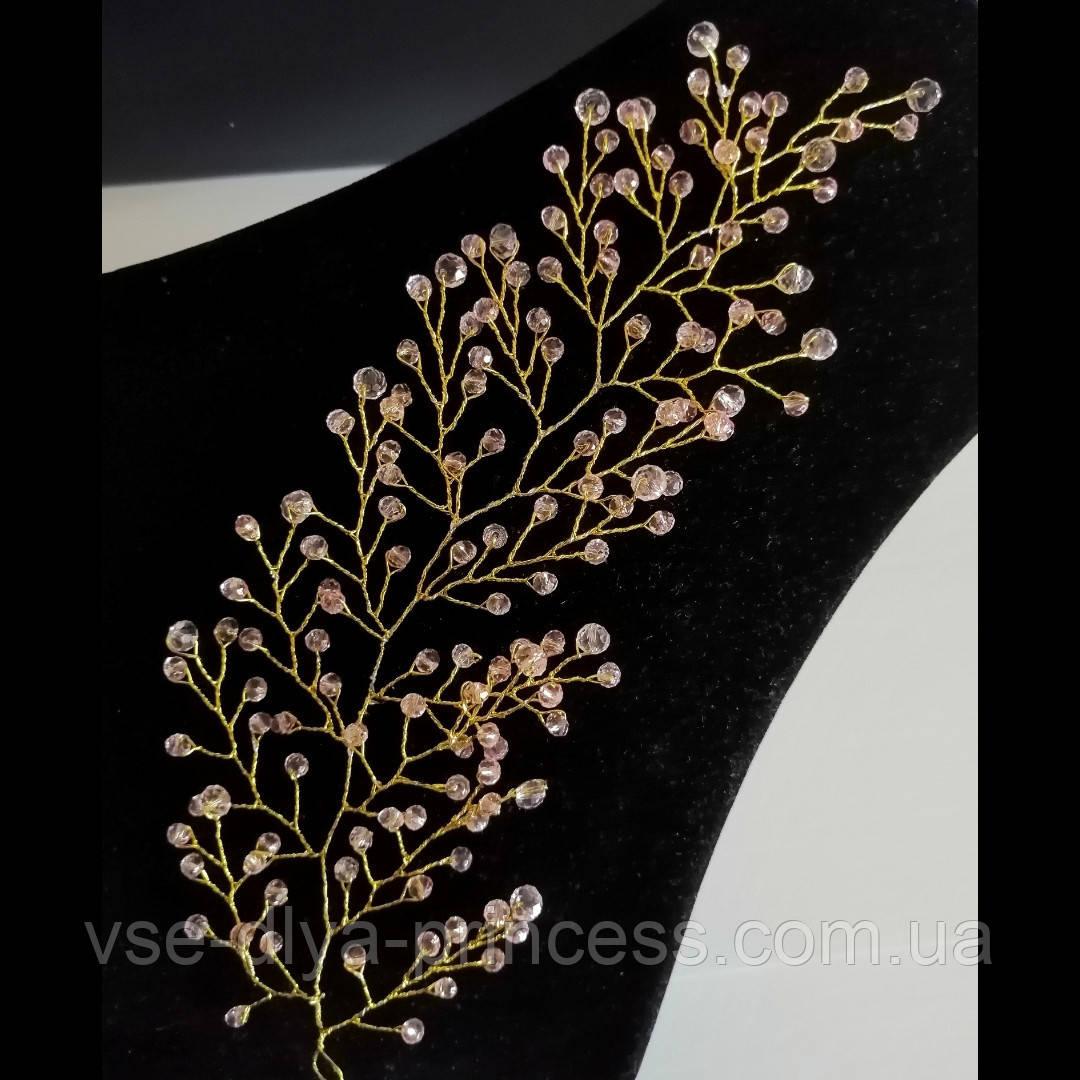 Гілочка віночок в зачіску тіара гребінь обідок під золото, колір рожева пудра