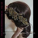 Гілочка віночок в зачіску тіара гребінь обідок під золото, колір рожева пудра, фото 5