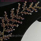 Гілочка віночок в зачіску тіара гребінь обідок під золото, колір рожева пудра, фото 6