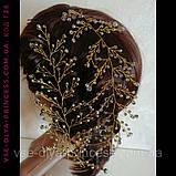 Гілочка віночок в зачіску тіара гребінь обідок під золото, колір рожева пудра, фото 8