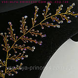 Веточка веночек в прическу тиара гребень ободок под золото, цвет розовая пудра, фото 6