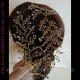 Веточка веночек в прическу тиара гребень ободок под золото, цвет розовая пудра, фото 8