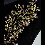 Веточка веночек в прическу тиара гребень ободок под золото, цвет розовая пудра, фото 2