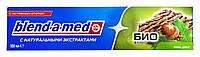 Зубная паста Blend-a-med с натуральными экстрактами Био фтор Кора дуба - 100 мл.