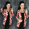 Стильный кардиган с цветочным принтом