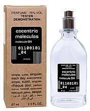 Тестер унисекс Escentric Molecules 04, 67 мл.