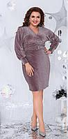 Вечернее платье Трикотаж люрекс Марсала