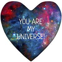 Подушка сердце You are my universe! (4PS_15L036)