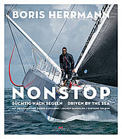 Nonstop: Driven by the Sea