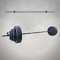 Лавка для жима зі стійками та штанга 65 кг, фото 6