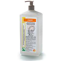 Етасепт дезинфицирующее средство для обработки слизистых,1л, фото 1
