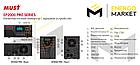 Инвертор напряжения MUST EP20-1000 PRO (1000 Вт, ИБП, 12В), фото 7