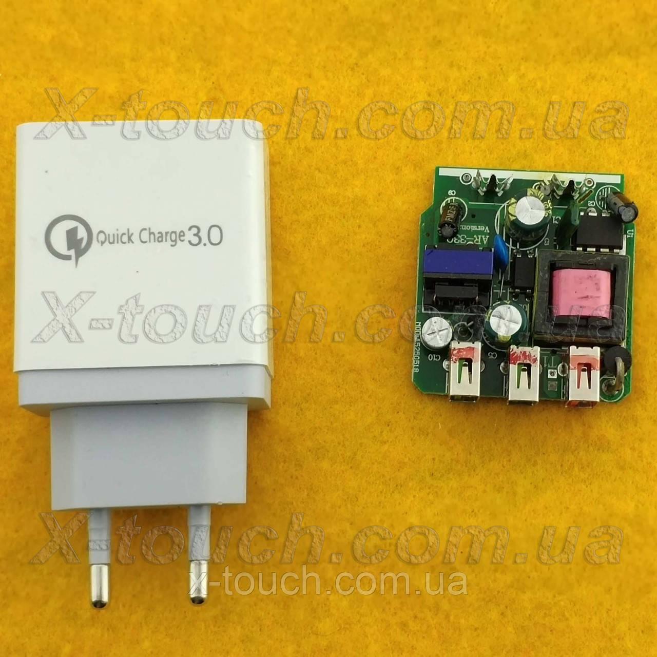 Блок питания, сетевая зарядка AR-QC-03 для устройств, бело-серый.