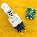 Блок питания, сетевая зарядка AR-QC-03 для устройств, бело-серый., фото 2