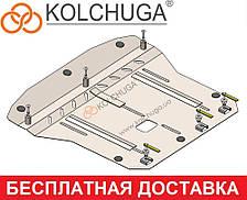 Защита двигателя Kia Stonic (с 2017--) Кольчуга