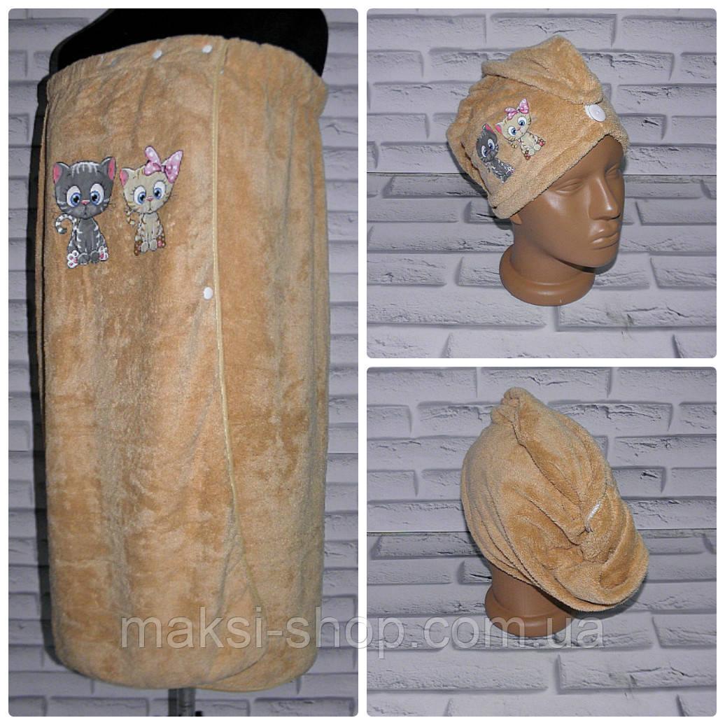 Комплект для сауны полотенце юбка + чалма тюрбан (S162)