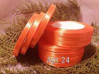 Ленты  атлас оранжевый 0,6 мм 23 м