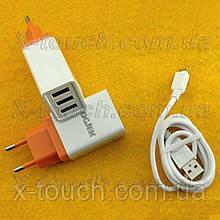 Блок живлення, мережева зарядка N4-ZJ для пристроїв, біло-помаранчевий.