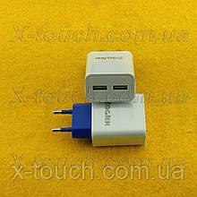 Блок живлення, мережева зарядка N6-ZJ для пристроїв, біло-синій.