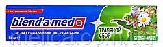 Зубная паста Blend-a-med с натуральными экстрактами Травяной сбор - 100 мл.