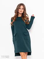 Теплое асимметричное платье с карманами