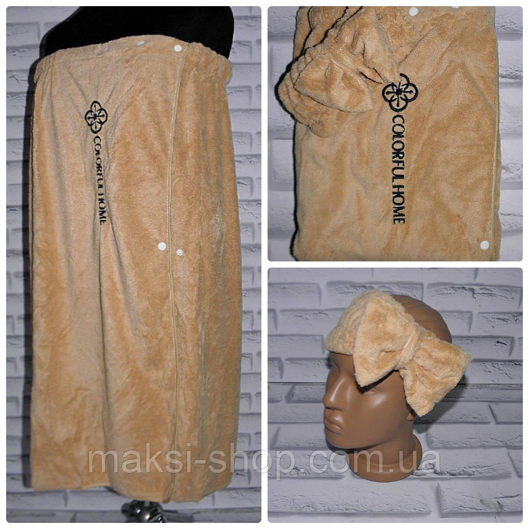 Комплект для сауны полотенце юбка + резинка на голову (S167)