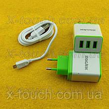 Блок живлення, мережева зарядка N7-ZJ для пристроїв, біло-зелений.