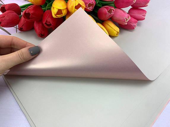 Калька для упаковки квітів двостороння непрозора Рожеве золото - Бежевий 60*60 см, 20 аркушів, фото 2