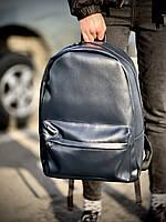 Рюкзак L2x2 синий глянцевый