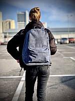 Рюкзак LTK2x3 джинс канвас, фото 1