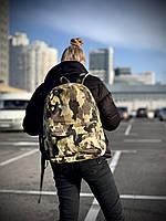 Рюкзак женский большой городской спортивный тканевый непромокаемый камуфляж