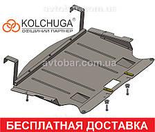 Защита коробки передач BMW 5 E60\Е61 (2003-2010) Кольчуга