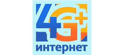 БЕЗЛИМИТНЫЙ 4G интернет (Sim карта Киевстар)  50 грн./мес. ВСЯ УКРАИНА!