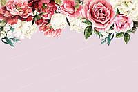 Фотообои на флизелиновой основе - Большие акварельные розы (ширина рулона -1,03м)